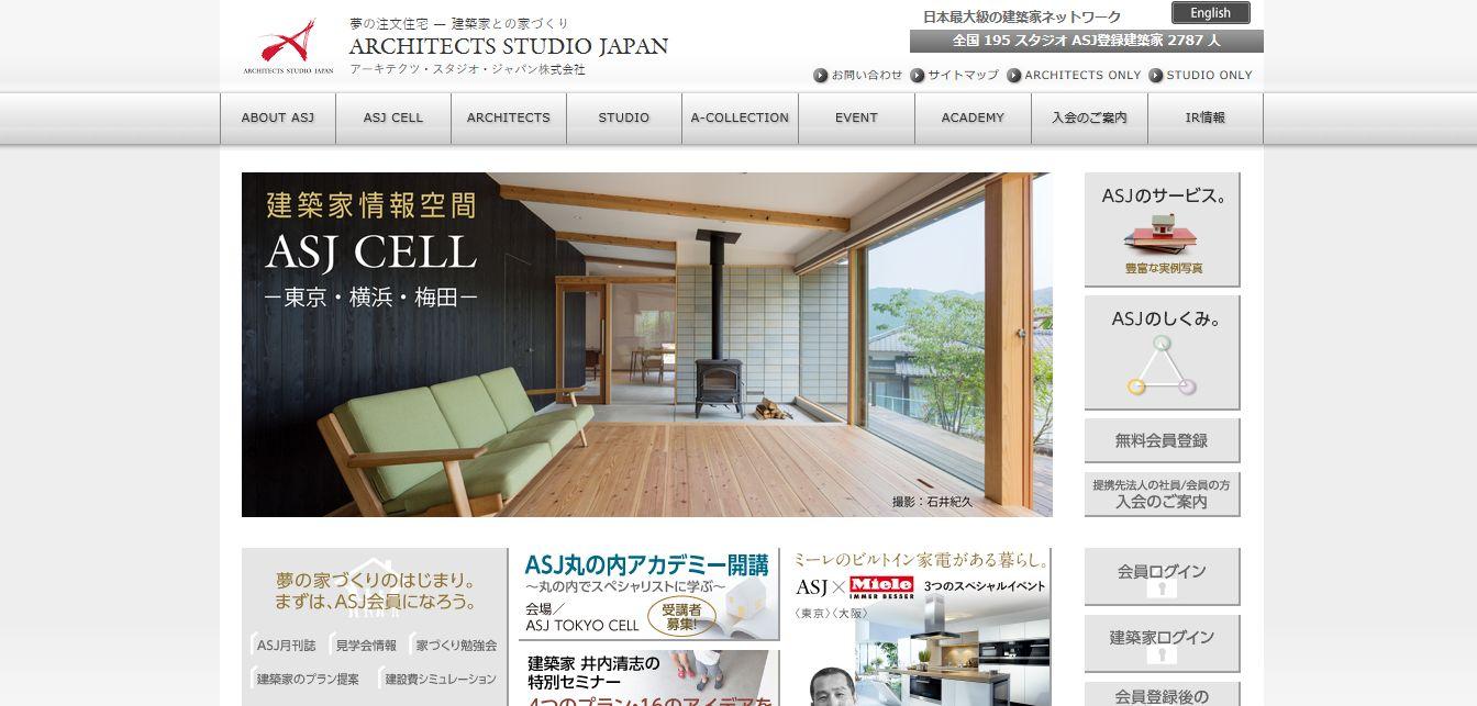 株式会社アーキテクツ・スタジオ・ジャパンのホームページ
