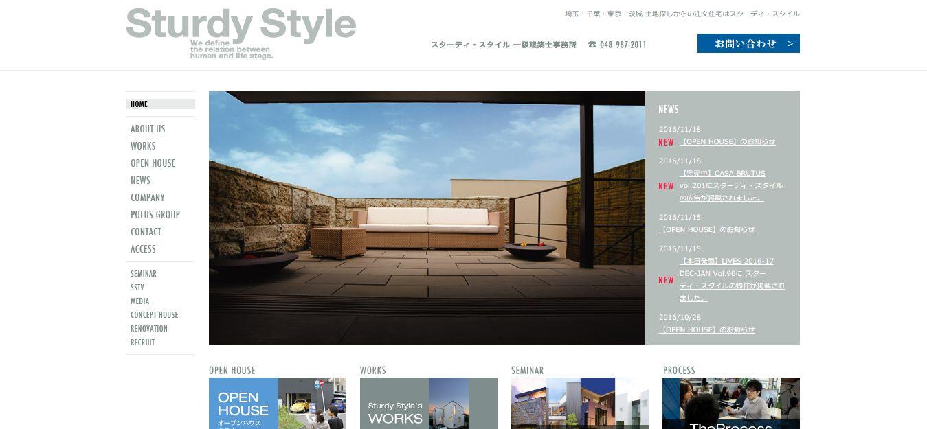 株式会社スターディスタイルのホームページ