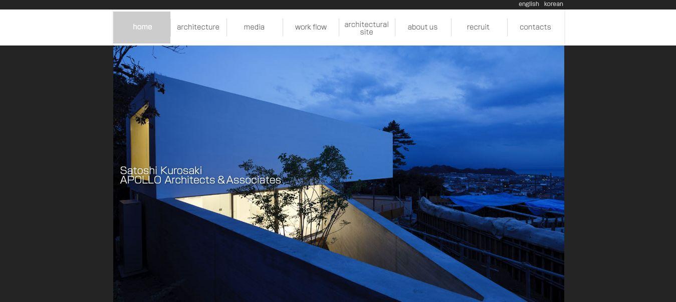 株式会社APOLLO一級建築士事務所のホームページ