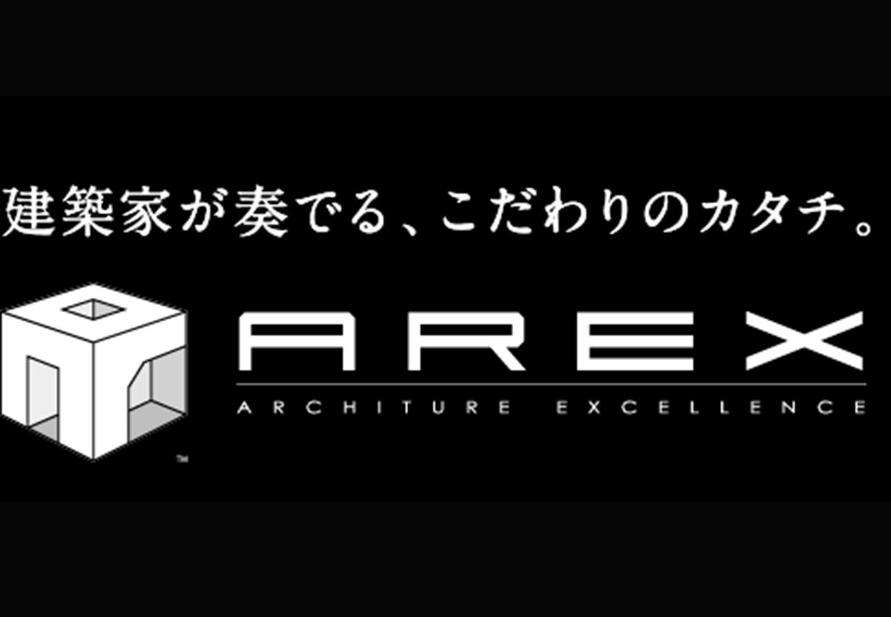 アーレックス株式会社