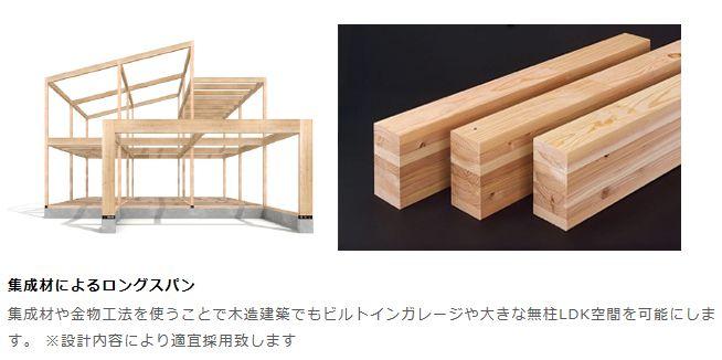 フリーダムアーキテクツデザインの耐震工法